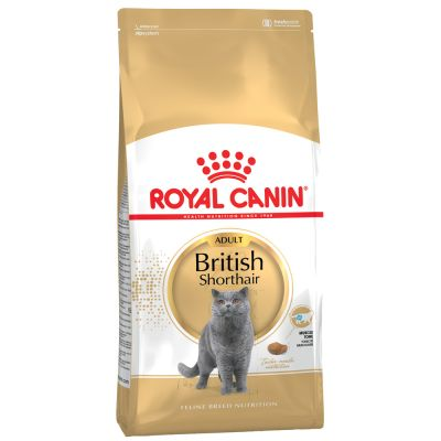 Royal Canin Cat British Shorthair 2 กิโลกรัม