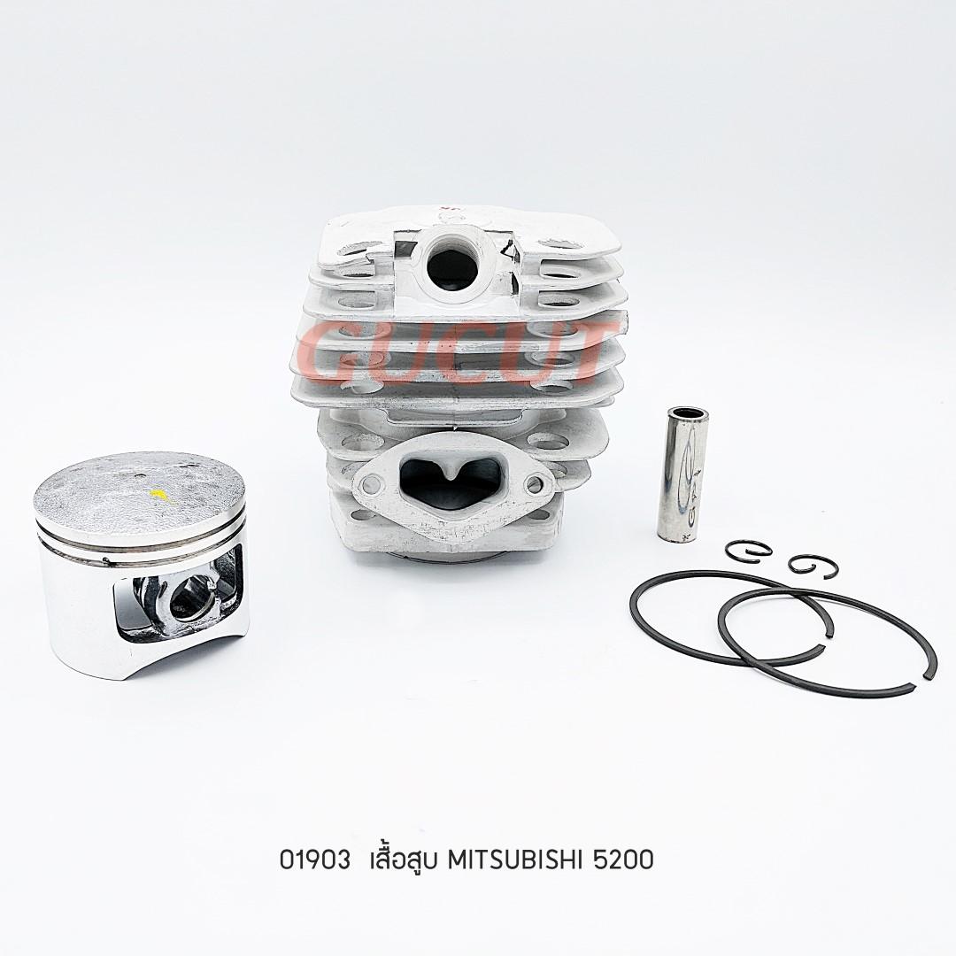 เสื้อสูบ MITSUBISHI 5200