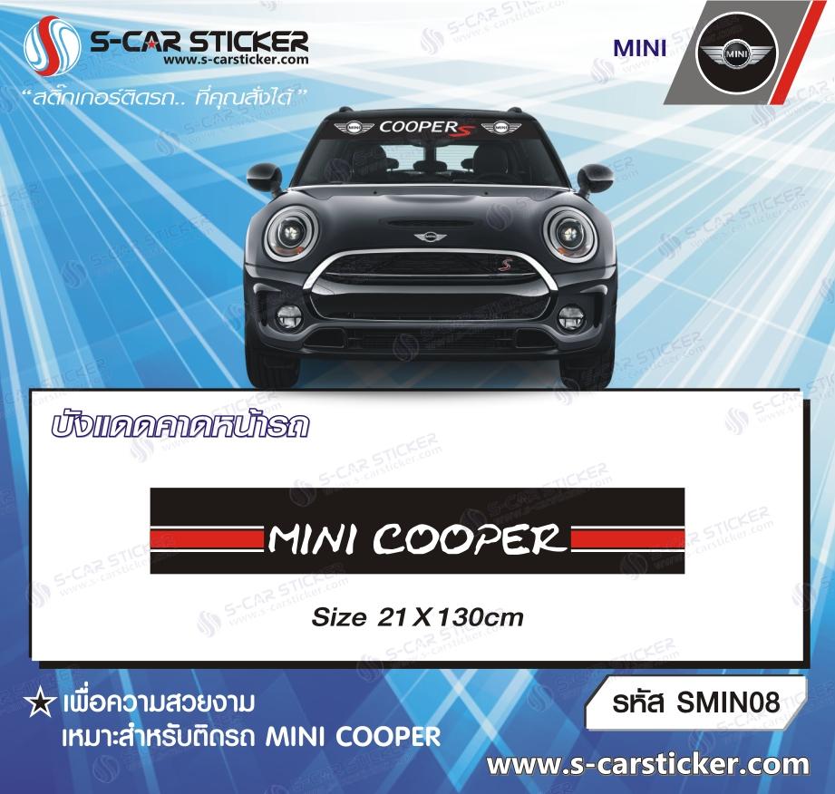 บังแดดคาดหน้ารถ MINI COOPER พื้นดำแถบแดง