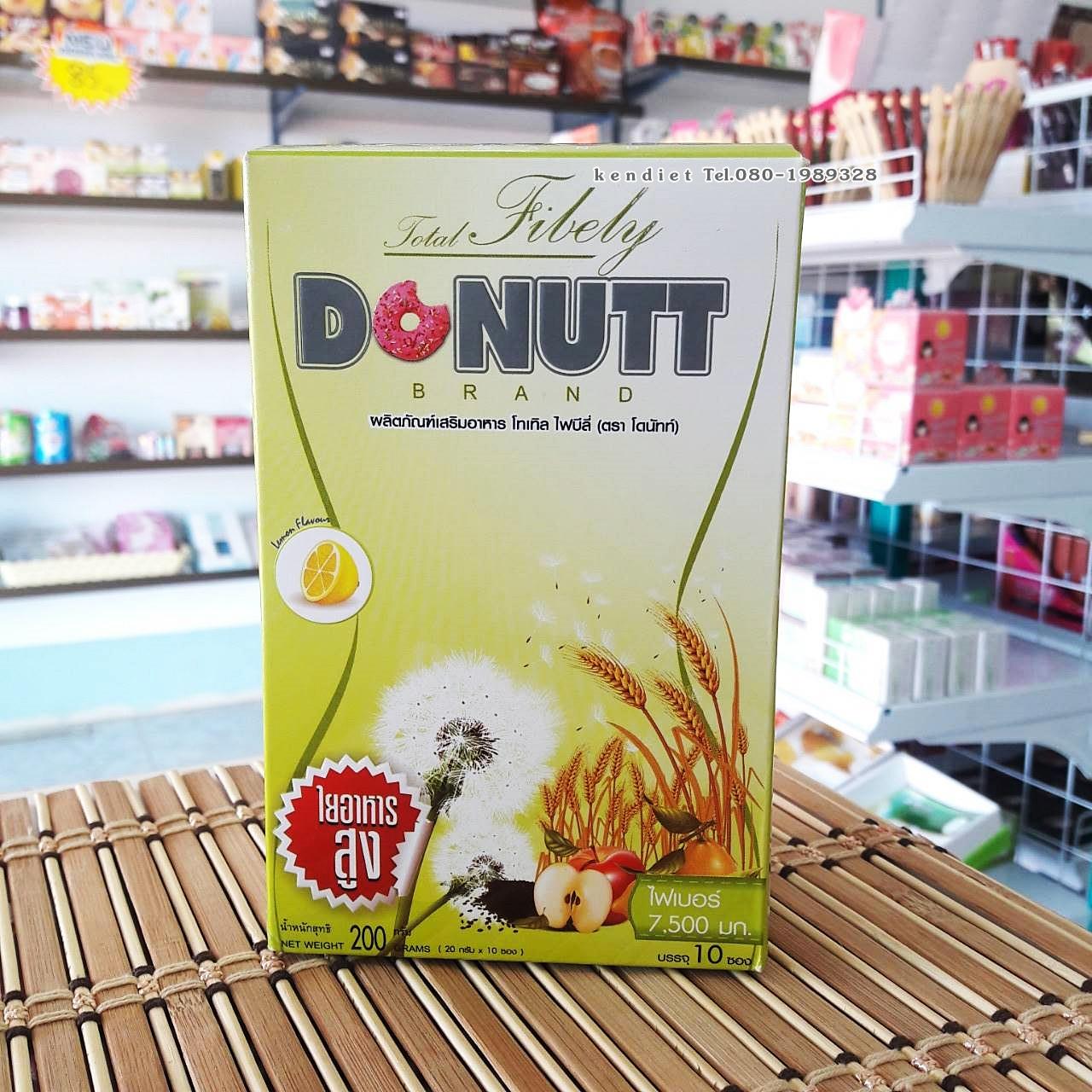 Donut Total Fibely Detox โดนัท โทเทิล ไฟบีลี่ 10 ซอง 180 บาท