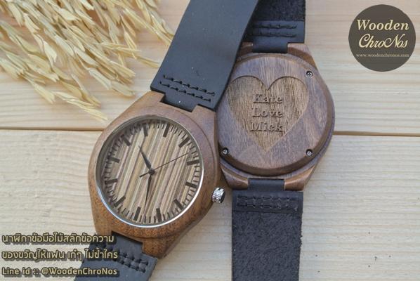 WoodenChroNos นาฬิกาไม้สลักข้อความ นาฬิกาข้อมือชายสายหนัง WC109-2