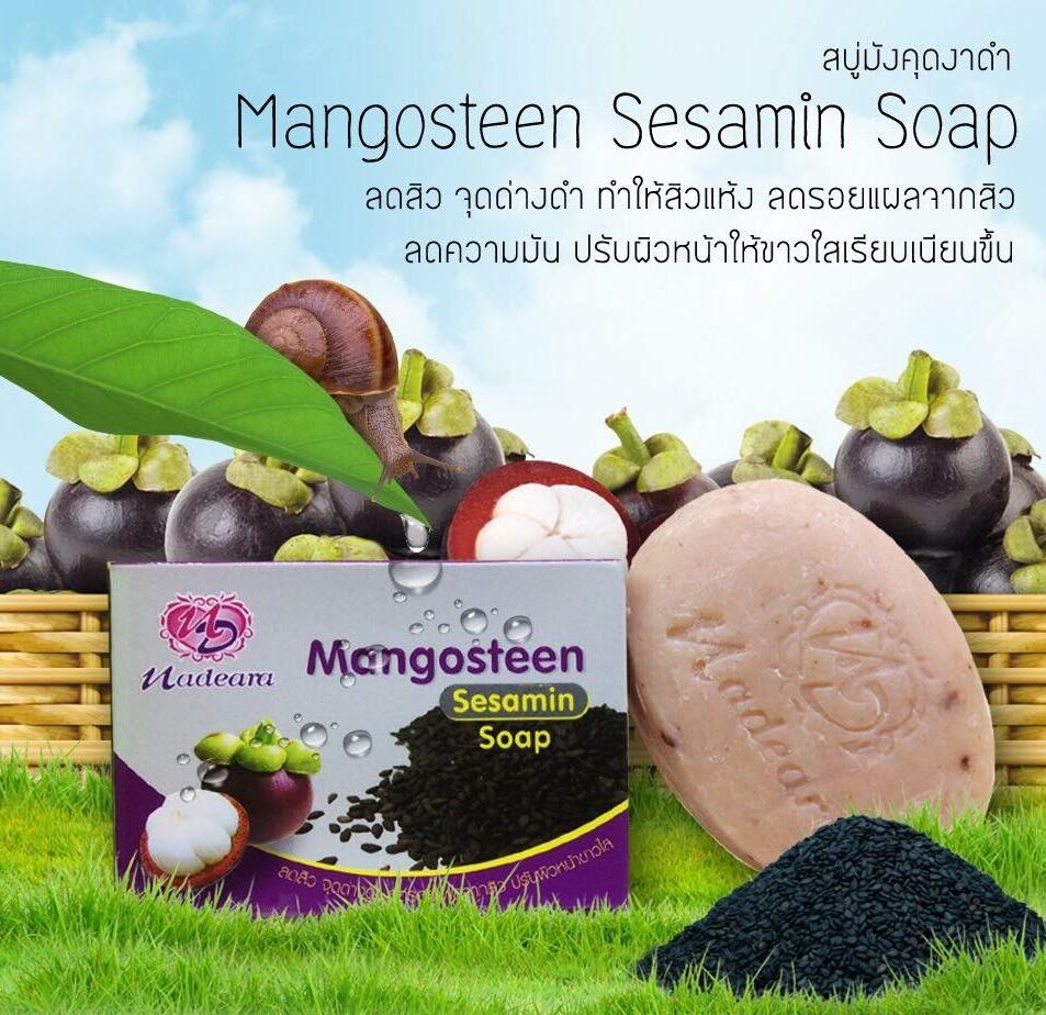 Mangosteen Black Sesame Soap (สบู่มังคุด งาดำ)