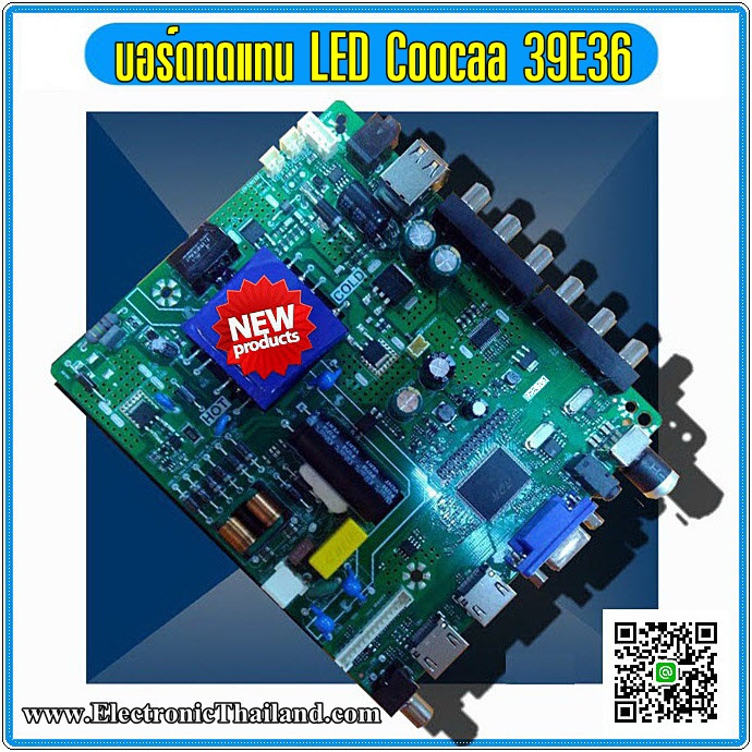 Mainboard LED TV Coocaa / Skyworth Model 39E36 Aconatic Replacement Parts (ทดแทนเพื่อซ่อม)