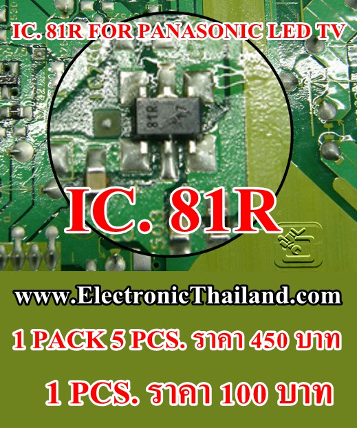 IC. 81R FOR REPAIRS POWER SUPPLY PANASONIC LED #81R