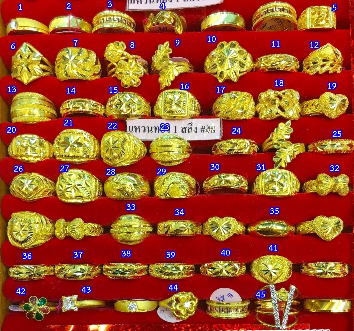 แหวนทองแท้ 96.5 % หนัก 1 สลึง (3.8 กรัม) #48