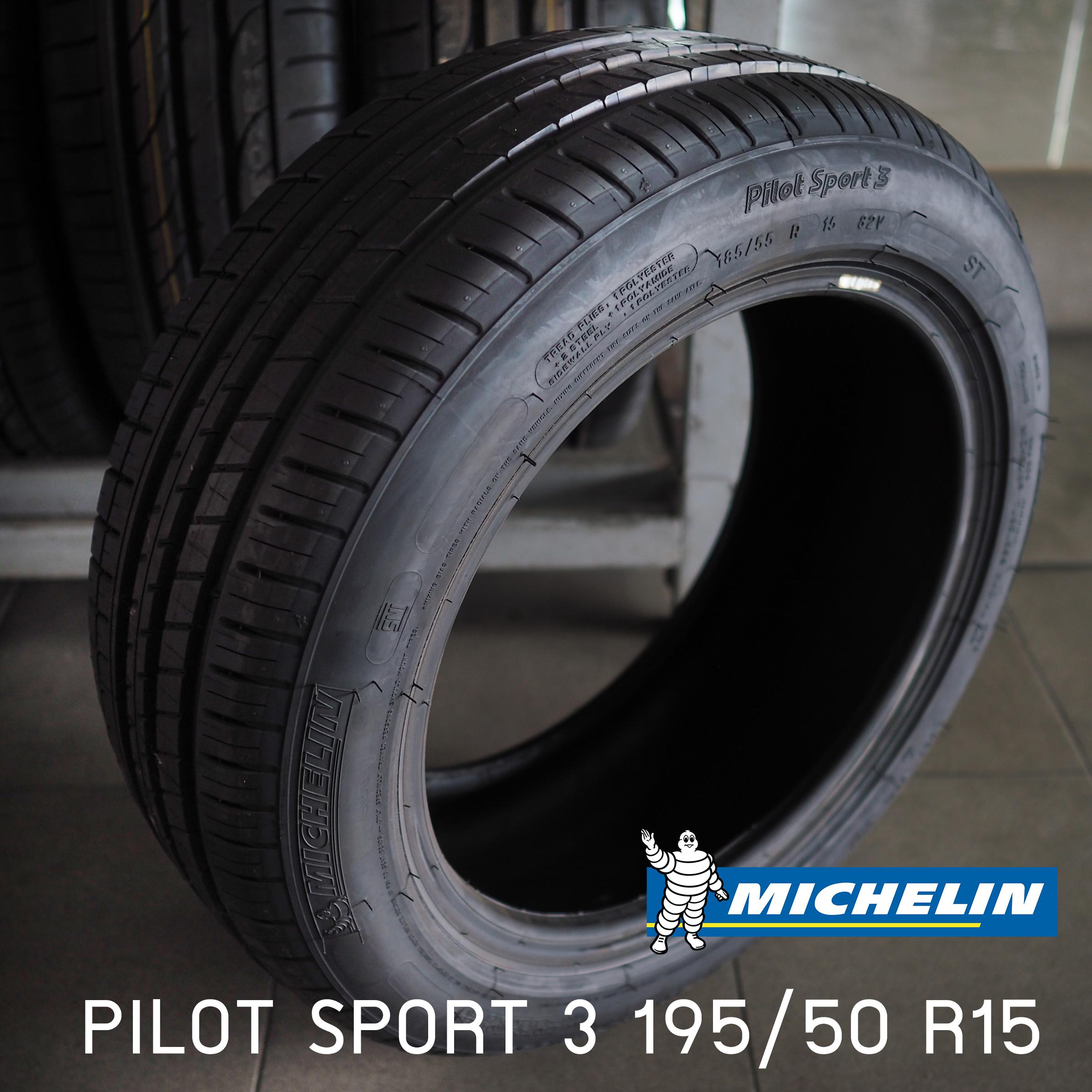 Michelin Pilot Sport 3 195 50r15 >> Michelin Pilot Sport 3 195 50 R15 สมไชยออโตเซอร ว ส Inspired By