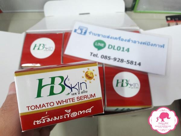 HB SKIN เอซ บี สกิน & HERBAL เซรั่มมะเขือเทศเฮิร์บ herb tomato serum