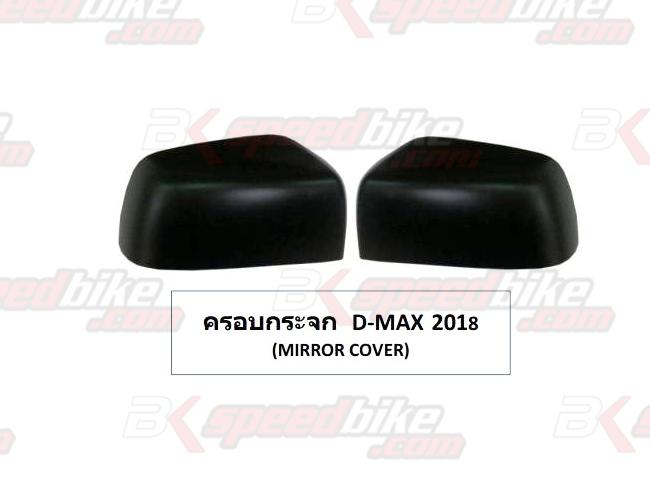 ครอบกระจก ALL NEW ISUZU D-MAX 2018 BLACK