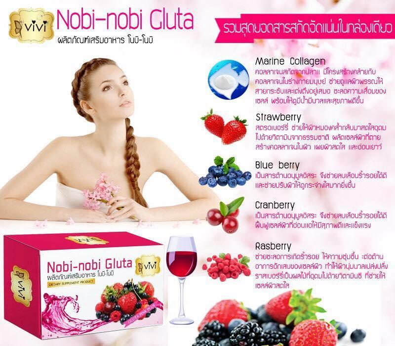 VIVI Nobi-nobi Gluta Gluta Pink Plus วีวี่ โนบิ-โนบิ กลูต้าพิงค์พลัส