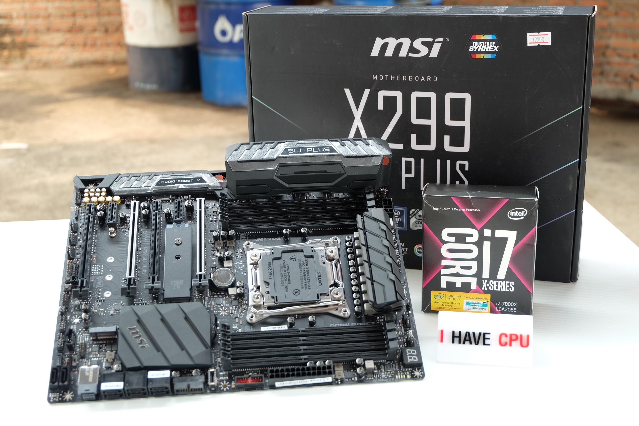 i7-7800X 6C UP TO 4.00Ghz + MSI X299 SLI PLUS