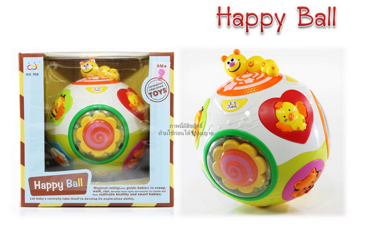 ลูกบอลเต้น Happy Ball