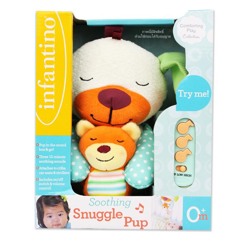 ตุ๊กตาหมาน้อยกล่อมนอน Infantino Shoothing Sunggle Pup