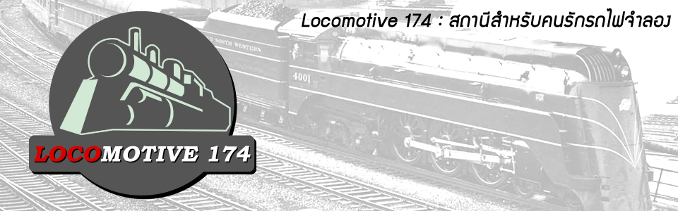 Locomotive174.com