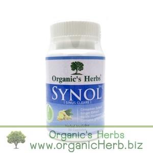 Synol Organic's Herbs 30 เม็ด ลดอักเสบในโพรงไซนัส ลดอาการปวด ลดบวม ลดหนอง ฆ่าเชื้อแบคทีเรียในโพรงไซนัส