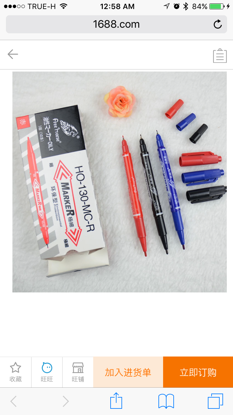ปากกาสีดำ สำหรับซองพลาสติก ตราMARKER 2หัว