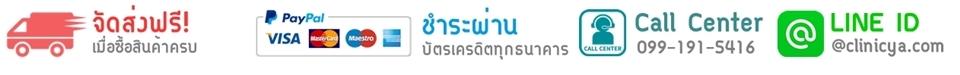 smootothailand
