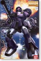 Bandai MG MS 05B ZAKU I [The Black Tri Star Custom]