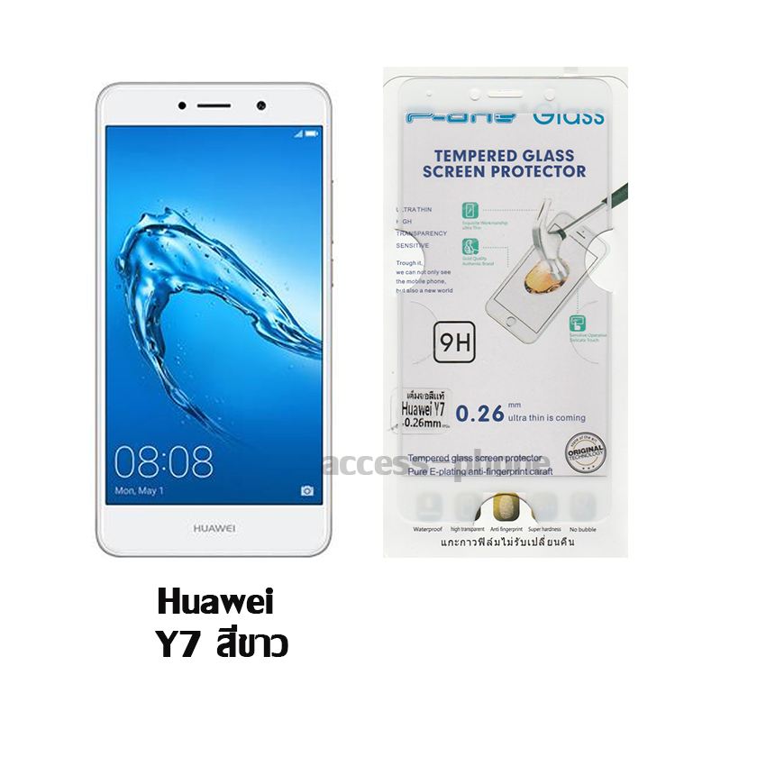 P-one ฟิล์มกระจกเต็มจอ Huawei Y7 สีขาว