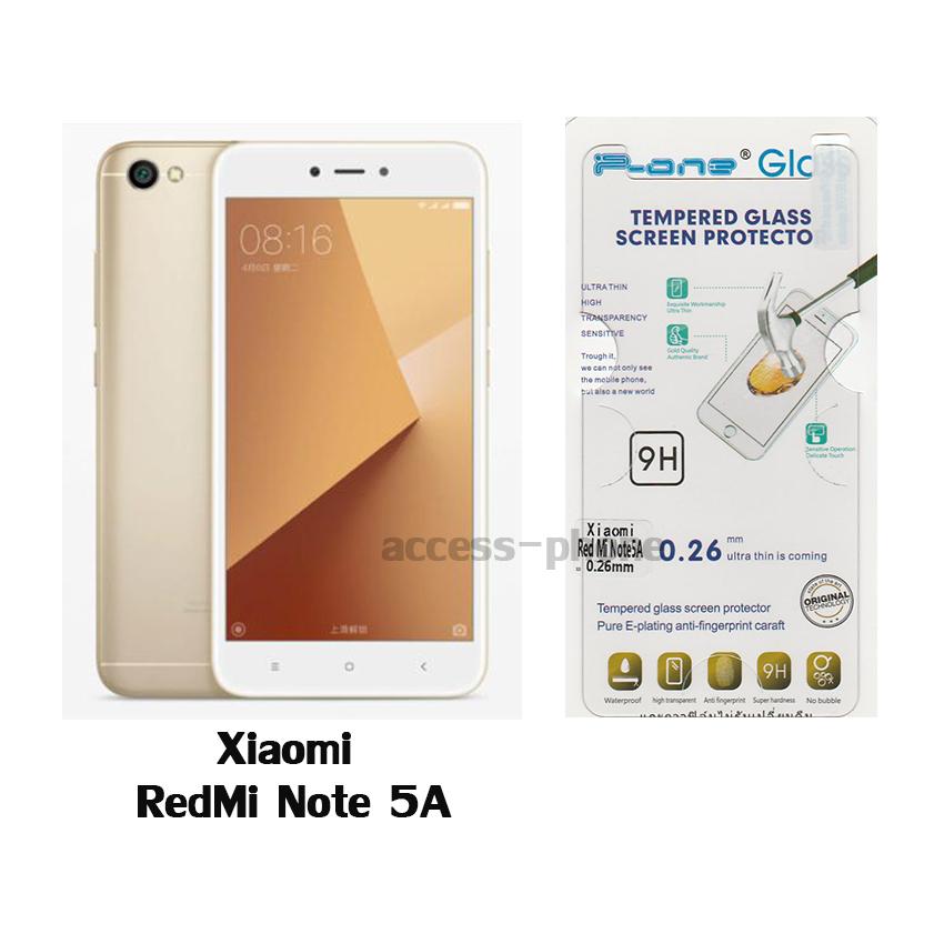 P-one ฟิล์มกระจก Xiaomi RedMi Note 5A