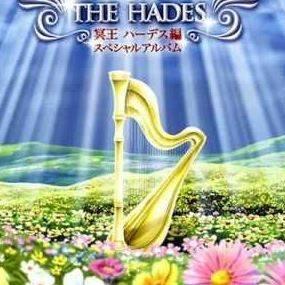 HadesAudio
