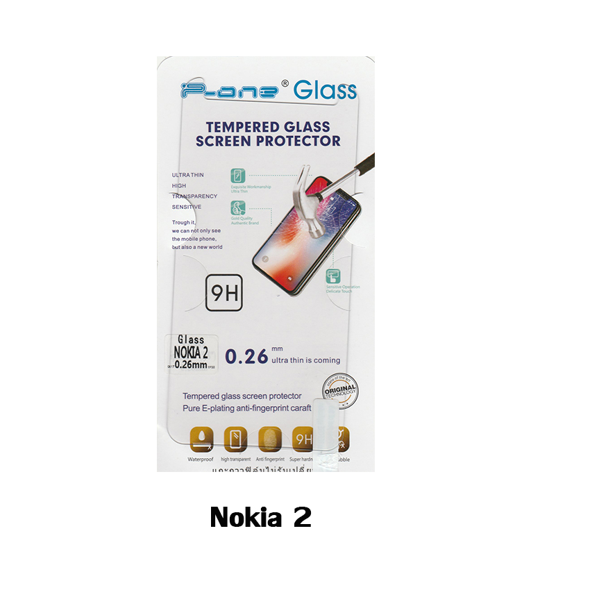 p-one ฟิล์มกระจก Nokia 2