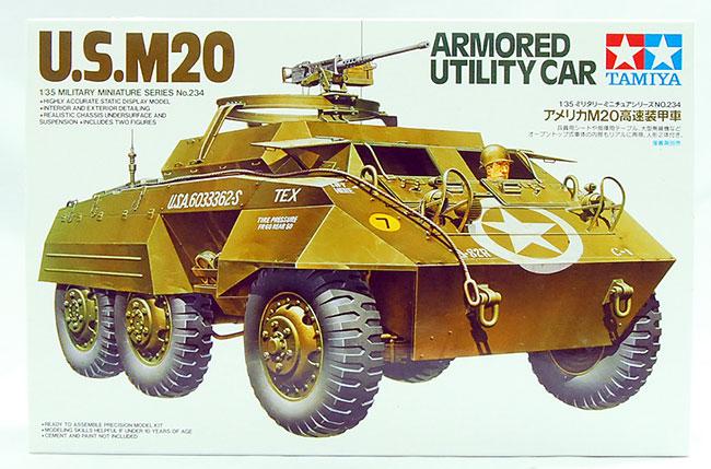 รถถัง U.S.M20 (1/35) Tamiya (TA35234 )