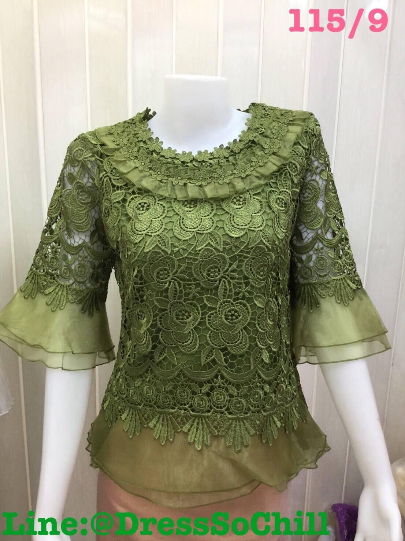 เสื้อลูกไม้สวยๆ แขน3ส่วน ปลายแขนผ้าแก้วสีเขียว