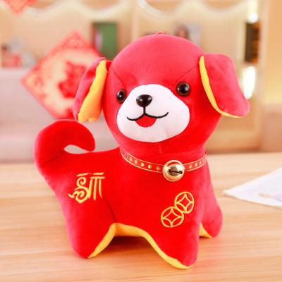 หมอนผ้าห่มแยกชิ้น สุนัข สีแดง ตัวใหญ่