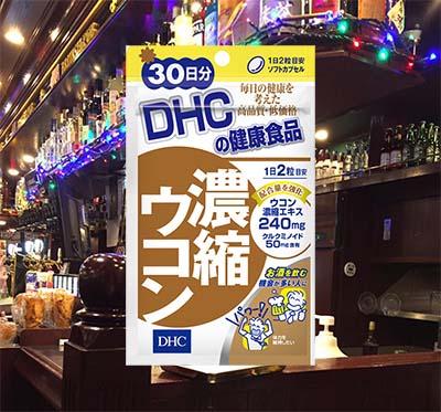 DHC Ukon อูคอน (30วัน) แก้แฮ้งค์ แก้เมา เมาค้าง ปวดหัว ลุกไม่ขึ้น