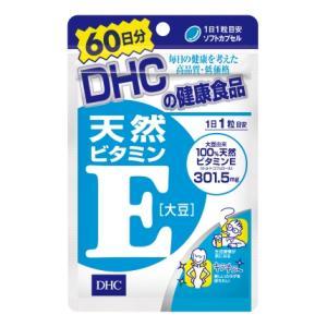 วิตามินอี DHC Vitamin E 60วัน (มีรีวิว) ลดการเกิดสิวอักเสบ รักษาสิวอุดตัน ลดริ้วรอยหมองคล้ำ ตีนกา ช่วยให้ผิวอ่อนเยาว์ ลดการเกิดอนุมูลอิสระ ราคาถูกมาก 60 วัน แค่ 270 บาท