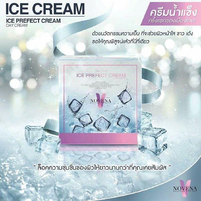 Ice prefect cream By Novena ครีมน้ำแข็ง (ครีมบำรุงกลางวัน)