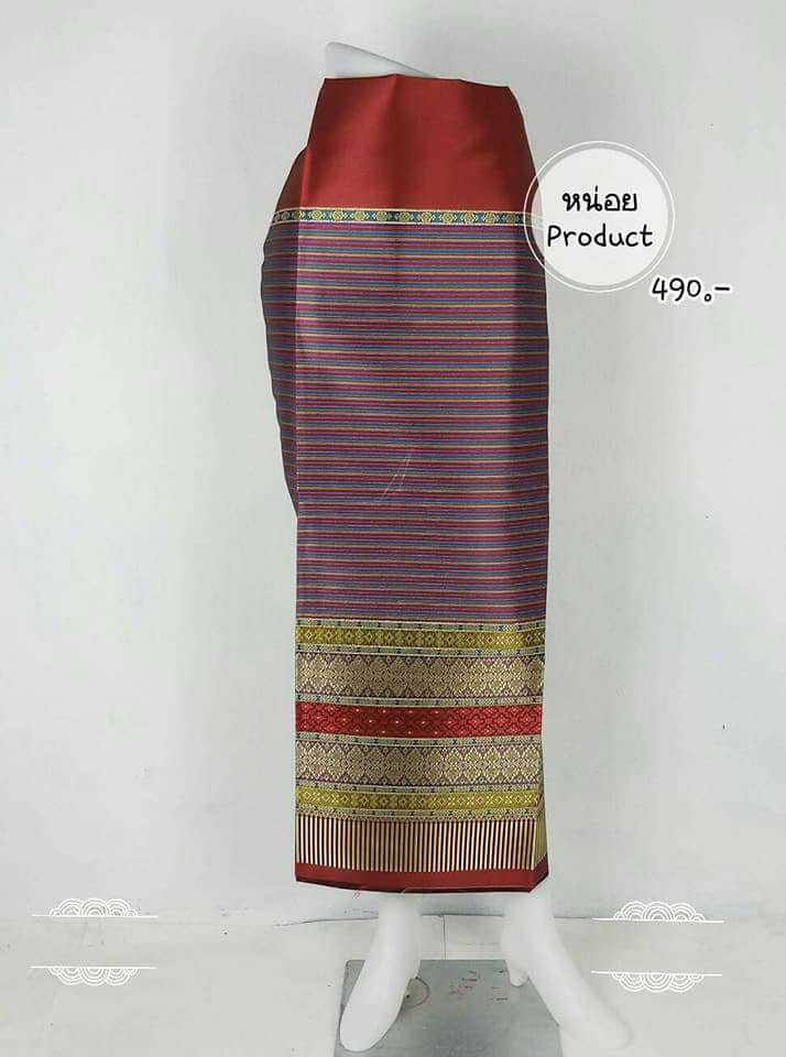tnc_1055 ผ้าไหม ผ้าซิ่นล้านนา กว้าง 1.00 ม. ยาว 1.80 ม. ราคา 490 บาท