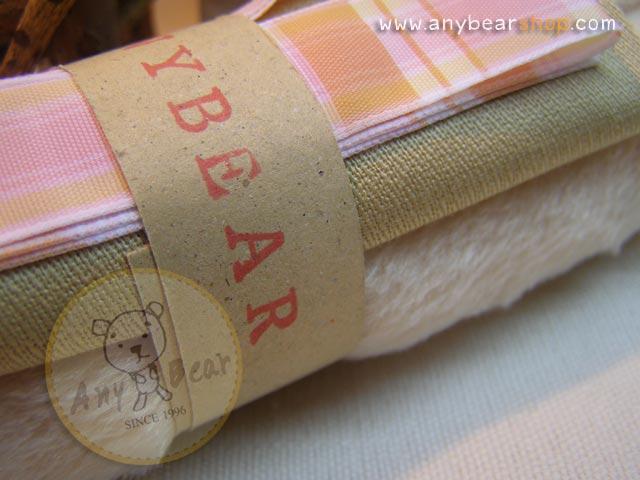 เซตผ้าขนKTสำหรับเย็บตุ๊กตาหมี - โทนสีครีม