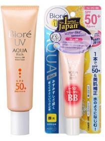 Biore UV Aqua Rich Watery BB SPF50/PA+++ 33g