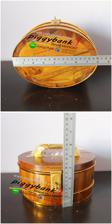 [[ ร้าน piggybank Teakwood จำหน่าย ปลีก-ส่ง ]] กระปุกถังออมสินไม้สักทองรูปวงรี ขนาด 7 นิ้ว ผลิตภัณฑ์ งานแฮนด์เมด (Handmade) เมดอินไทยแลนด์ Made in Thailand เราเป็นโรงงานผลิตโดยตรง ผลิตเอง ขายเอง งานไม้สักทอง 100% คุณภาพและความสวยงามเหนือราคา รับประกันความสวยงามและทนทานสินค้าดีมีคุณภาพ [[ รายละเอียดสินค้า ]] สินค้าแนะนำจากทางร้าน piggybank Teakwood กระปุกถังออมสินไม้สักทอง ถังออมสินไม้สักทอง มีหลากหลายรูปแบบให้เลือก ในการเก็บออม ออมเงิน ทั้ง ใบเล็กและใบใหญ่แบบต่างๆ กระปุกถังออมสินทรงกระบอก(กลม),กระปุกถังออมสินทรงกำปั่น(หีบสมบัติ) กระปุกถังออมสินทรงวงรี(รูปไข่),กระปุกถังออมสินทรงหัวใจ(หัวใจ) ทางร้านเน้น ลายไม้,ตาไม้ ตามธรรมชาติ สวยงาม ที่สำคัญ