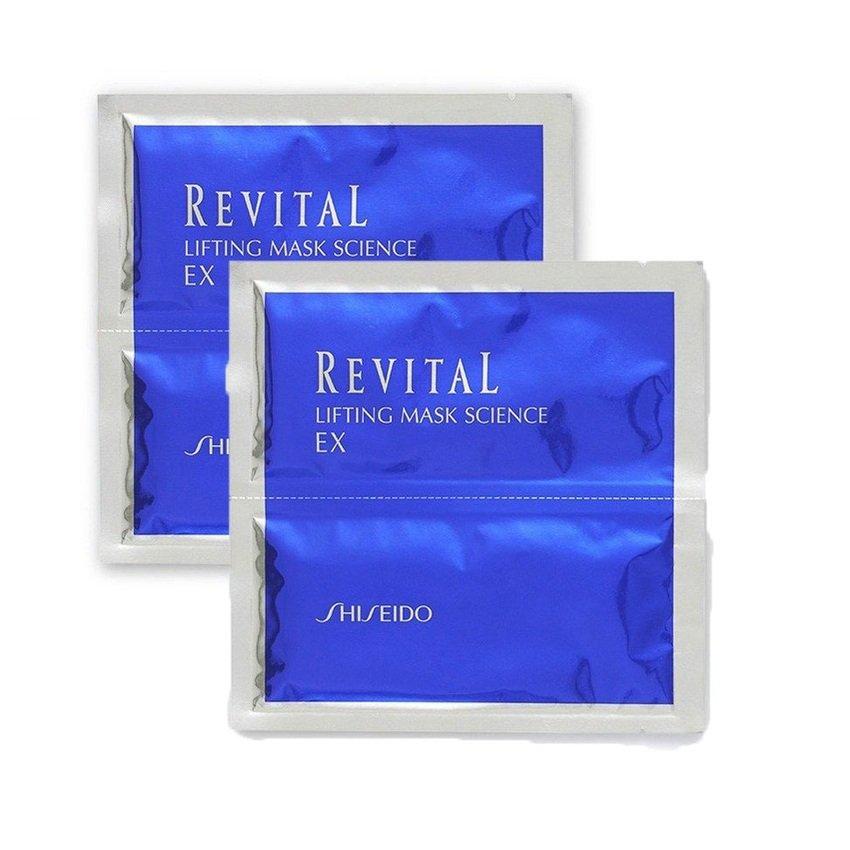 (แพ็คคู่ 2 ชิ้น)Shiseido Revital Lifting Mask Science EX (มี2ส่วนคือ ช่วงบนและช่วงล่าง) มาส์กช่วยกระชับสำหรับปัญหาริ้วรอยแห่งวัยที่ช่วยปรนนิบัติผิว