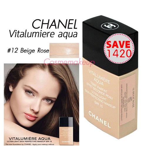 CHANEL vitalumiere aqua ขนาด30มล. (NO BOX) #12 Beige Rose รองพื้นเนียนใสผิวเรียบ ปกปิดดี ผิวธรรมดา-ผิวแห้ง