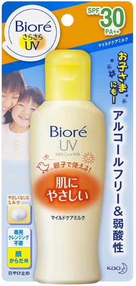 Biore UV Mild Care Milk