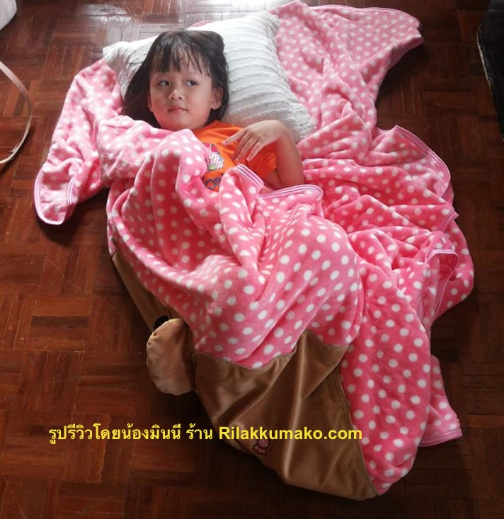 หมอนผ้าห่ม ริลัคคุมะ Rilakkuma