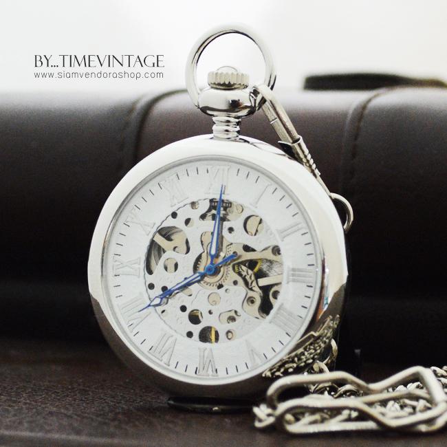 นาฬิกาพกไขลานหน้าเปลื่อย ระบบกลไกเรือนสีเงิน ฝาหลังพื้นเรียบ