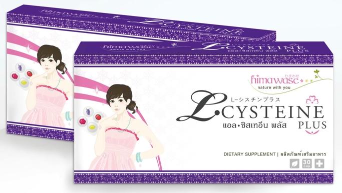 L-Cysteine Plus แอล ซิสเทอีน พลัส เพื่อผิวขาวบำรุงฟื้นฟูผิว ล้างพิษ เสริมความแข็งแรงให้ผิว อาหารเสริม สูตรที่ดีที่สุด จากประเทศญี่ปุ่น เป็นผลิตภัณฑ์เสริมอาหาร เข้มข้นที่สุด ให้ผลดีที่สุด