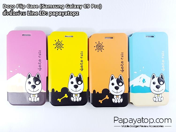 DOZO Flip Case (Samsung Galaxy C9 Pro)