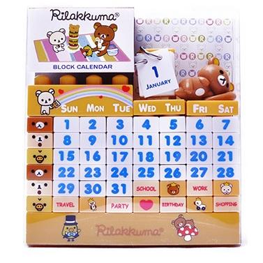 [Preorder] ปฏิทินตั้งโต๊ะเก๋ๆ ลายการ์ตูนยอดฮิต ลาย Rilakkuma Genuine easily bear Rilakkuma Lazy Bear toy doll ornaments events calendar desk calendar blocks