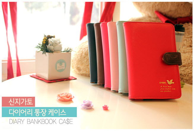 Diary Bankbook Case