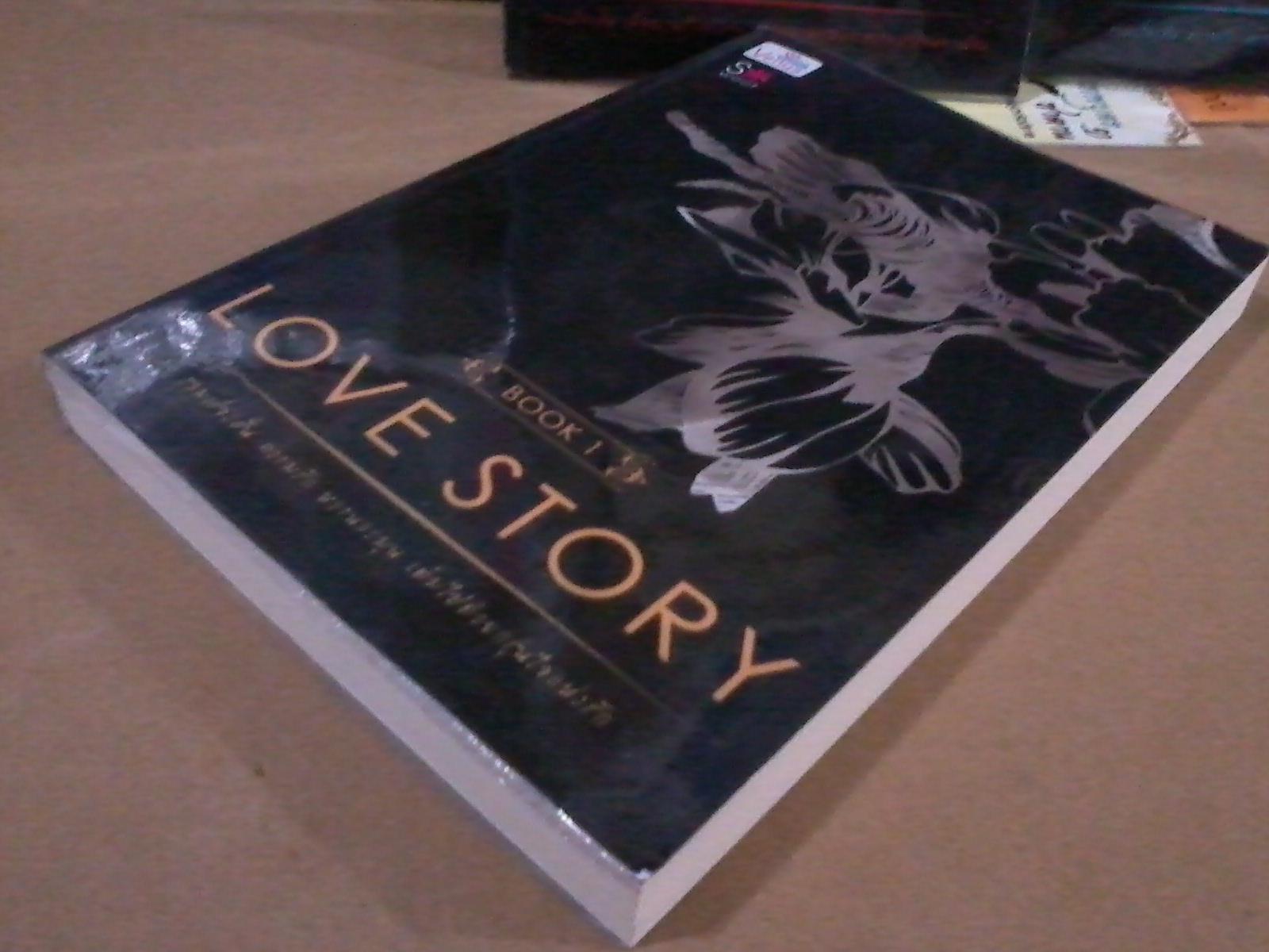 Love Story 1 / Pream,พิมพ์ฝัน,Baiboau,ชินารมย์,รุรา,ณัฏฐวิตรา,รุจินภา,อัมราน,Nefertiti,กาญจนวณิช มือสอง 99%