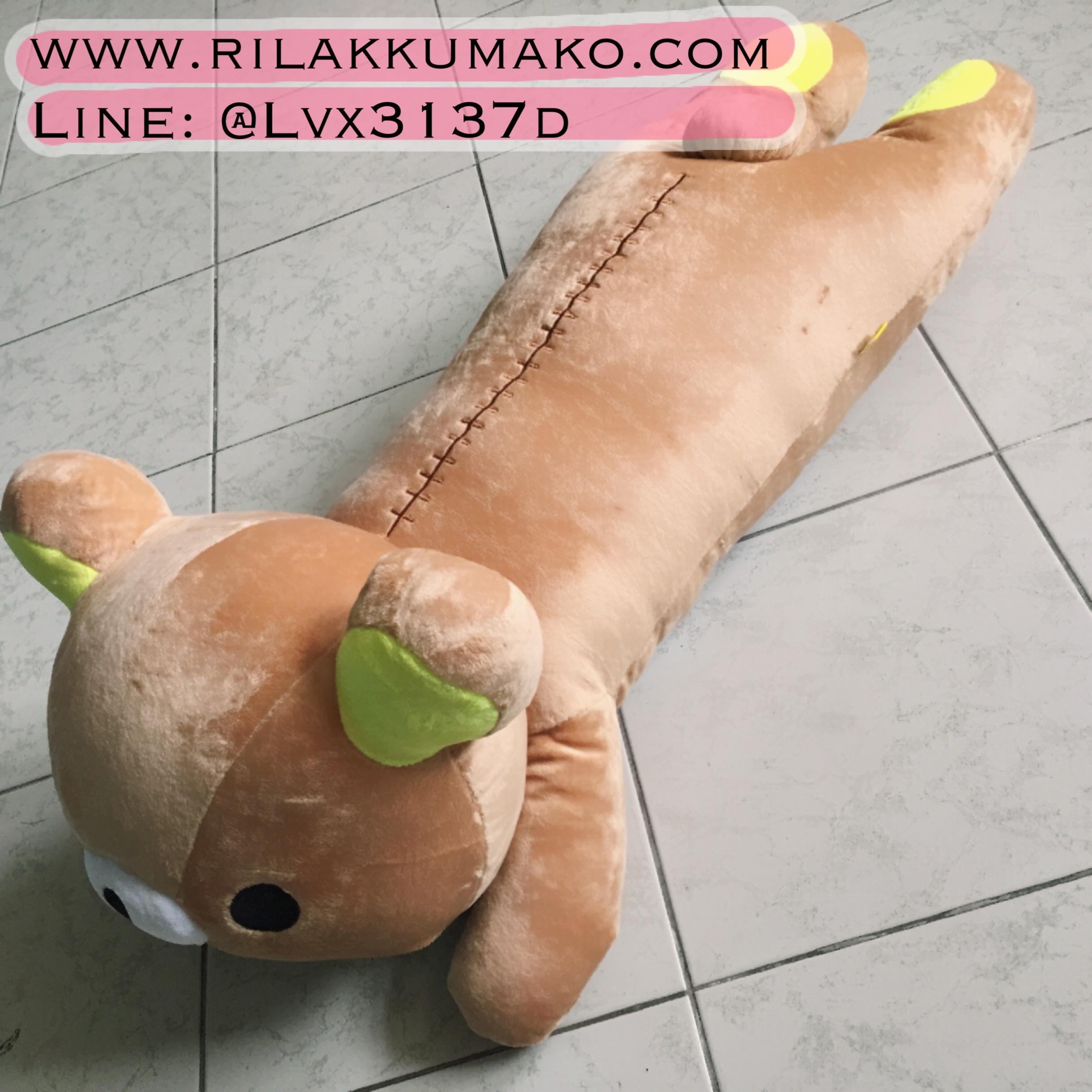 หมอนข้างหมีริลัคคุมะ ท่านอนคว่ำ 80ซม.