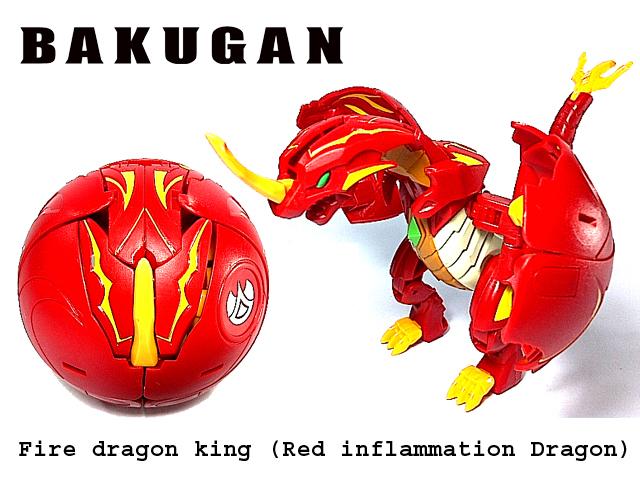 บาคุกันยักษ์ Bakugan Bakumorph Pyrus Drago Ball Deka Red Dragon Big