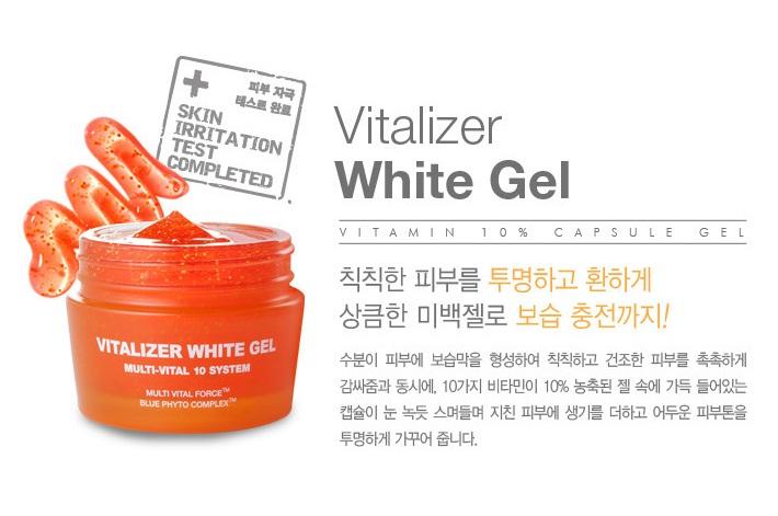 BRTC Vitalazer White Gel 60 ml.