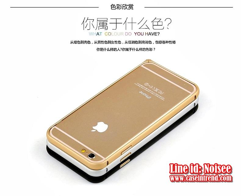 เคส iPhone 6 plus - Lovemei อลูมิเนียน 0.7 mm