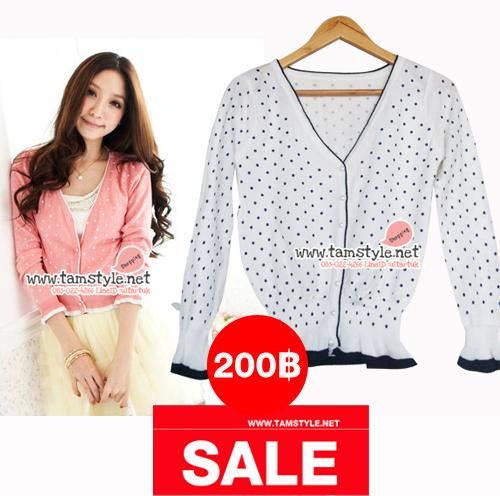 Coat-043เสื้อคลุมไหมพรม Cardigan สีขาว ลายจุด Polka dot สีขาว แต่งแถบสีขาวชายเสื้อ สวยอินเทรนด์ต้อนรับอากาศเย็น สวยสดใส น่ารักมากๆค่ะ
